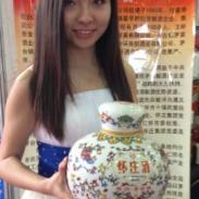 怀庄三十周年大庆纪念酒图片