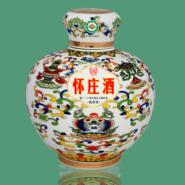 贵州怀庄酒业30周年纪念酒图片