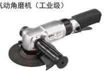供应气动角磨机工业级天赋工具图片