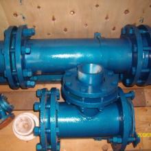 供应管式反应器