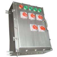 供应防爆照明动力箱-防爆照明动力箱供应商-防爆照明动力箱报价