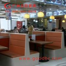 供应镇江哪里有生产新款高档茶餐厅沙发的厂家时尚耐用的茶餐厅沙发批发