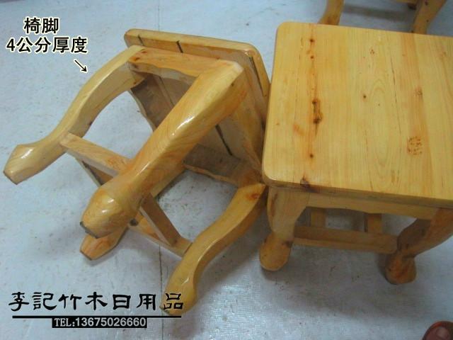 福建香柏木凳子小方凳实木凳子椅子销售