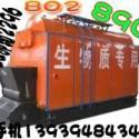 北京节能环保生物质锅炉厂家电话图片