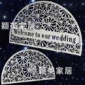 CY172/婚庆道具/舞台背景图片