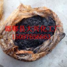 供应回收苯酐厂萘渣,高价回收苯酐厂萘渣