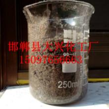 供应用于回收的厂家主要求购苯酐萘渣含萘废料,苯酐萘渣回收电话,苯酐萘渣回收价格批发