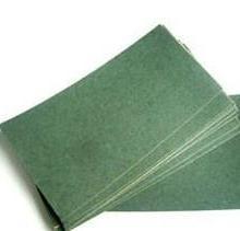 供应电源绝缘纸高温绝缘纸阻燃绝缘片生产厂家