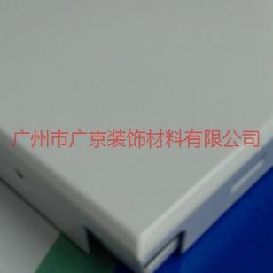 铝合金铝圆管天花图片