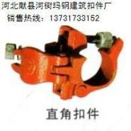 河北1公斤国标扣件出口价格厂家图片
