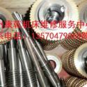 广东省大量供应宏达电动刀架涡轮涡杆售后服务
