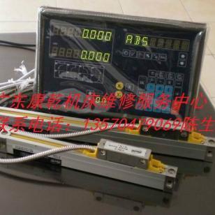 各种铣床车床光栅电子尺广州供应商图片