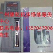 广数DA98A系列交流伺服驱动器图片