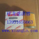 供应用于燃油过滤 发动机过滤 油过滤的洋马41650-502320滤芯/洋马发动机柴油滤芯