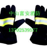 供应消防专业手套