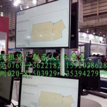 供应广东省电视机租赁服务中心