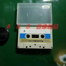 广东空白磁带报价|广东空白磁带批发价格|广东空白磁带厂家直销|广东空白磁带供应