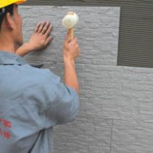 供应广州石材胶使用-广州石材胶使用工具-广州石材胶使用材料