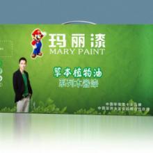 供应油漆涂料代理/油漆涂料加盟/油漆涂料招商图片