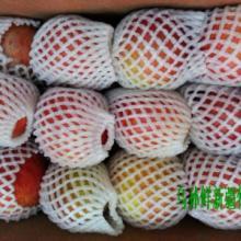 阿克苏冰糖心苹果/吃苹果好处/多吃苹果批发