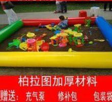 供应运城临汾小孩玩沙充气沙池充气城堡定做,充气玩水水池决明子沙子销售