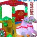驻马店淮滨新型投币机摇摇乐图片