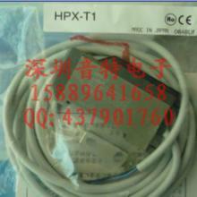 日本山武光电放大器HPX-T1