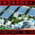 轻钢工业厂房3D鸟瞰图设计公司图片