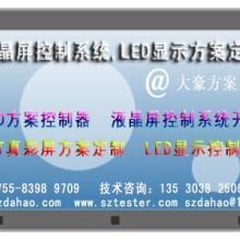 供应深圳C语言单片机研发公司【深圳大豪电子方案】批发