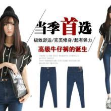 供应2014新款高腰女式牛仔裤长裤水洗