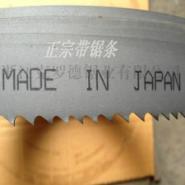 供应模具钢锯条价格,广东广州带锯条批发,广东带锯条厂家