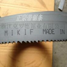 供应常州不锈钢带锯条3505批发,真正的日本进口带锯条,硬料锯切专家,稳定高效的锯切效率,规格齐全,欢迎选购批发