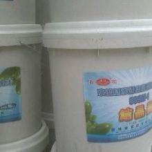 供应用于防水的兰州水泥基防水涂料厂家最大基地图片