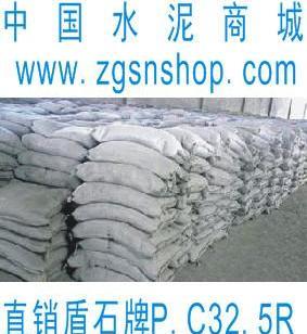 秦岭盾石牌家装水泥PC325R袋图片