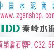 西安冀东盾石牌家装水泥价格图片