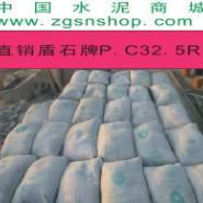 冀东水泥西安零售商图片