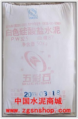 供应中国水泥商城批发五彩石牌白水泥-中国水泥商城白水泥价