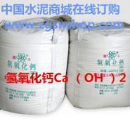 氢氧化钙图片