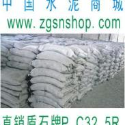 秦岭盾石水泥PC325R袋图片