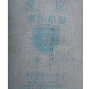 秦岭盾石PC325供应商图片