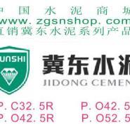 供应粉刷水泥秦岭牌PC325-中国水泥商城