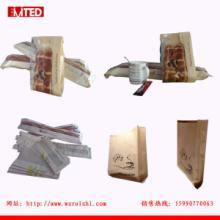 供应320全自动高速尖底纸袋机图片
