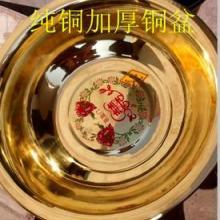 供应纯铜铜盆彩色图案铜脸盆