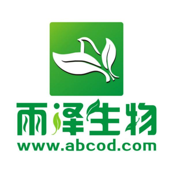 陝西西安奧澤生物科技有限公司