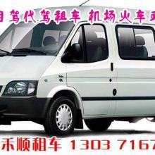 供应武汉带驾驶员租车,专业代驾司机,租车免押金免担保,安全快捷图片
