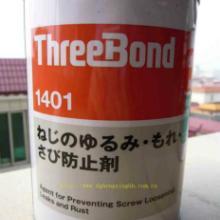 三键TB1401苏州哪里有卖?