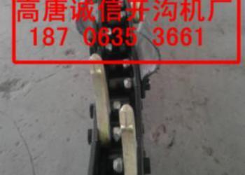 大型双链条开沟机挖沟机沟机图片