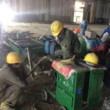 供应防火材料有限公司