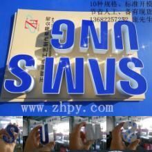 深圳西部数据移动硬盘三星硬盘维修图片