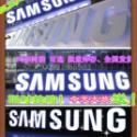 天津PC面板发光字图片
